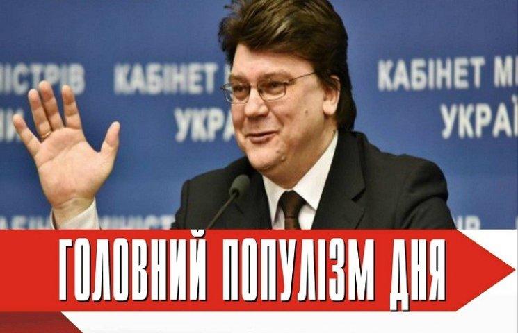 Головний популіст дня: Жданов, який закликає Саакашвілі піти у відставку