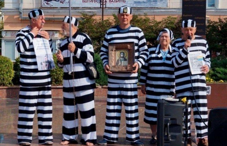 Підтримка Хорта промаршувала Вінницею у тюремних робах