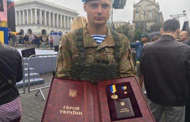 Командиру роти снайперів миколаївської 79-ки присвоїли звання Героя України