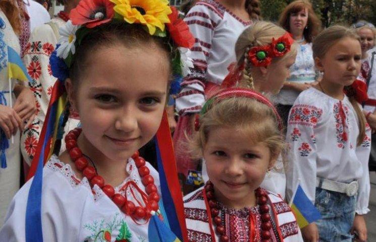 З надією на краще: Як полтавці святкували 25-річчя України