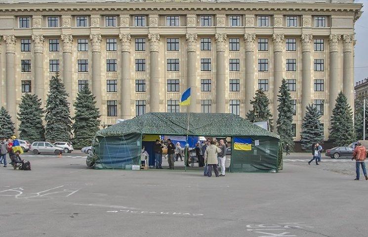 Харків'яни хочуть прибрати намет Євромайдану з площі Свободи