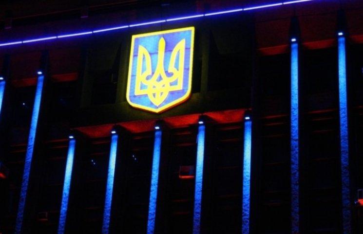 На День Незалежності будівля Запорізької обладміністрації засяяла святковими кольорами