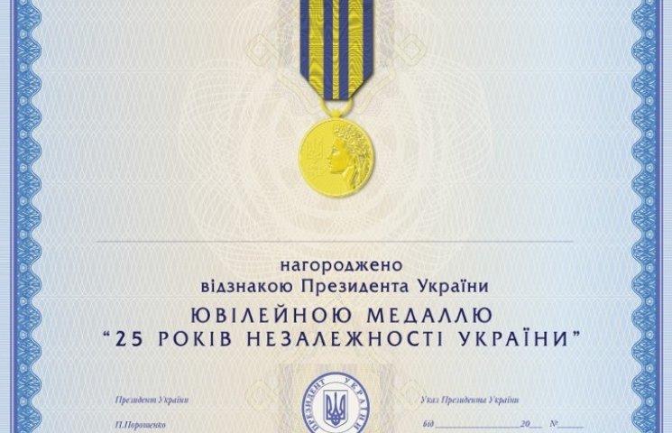 Президент відзначив ювілейними медалями 69 жителів Хмельниччини