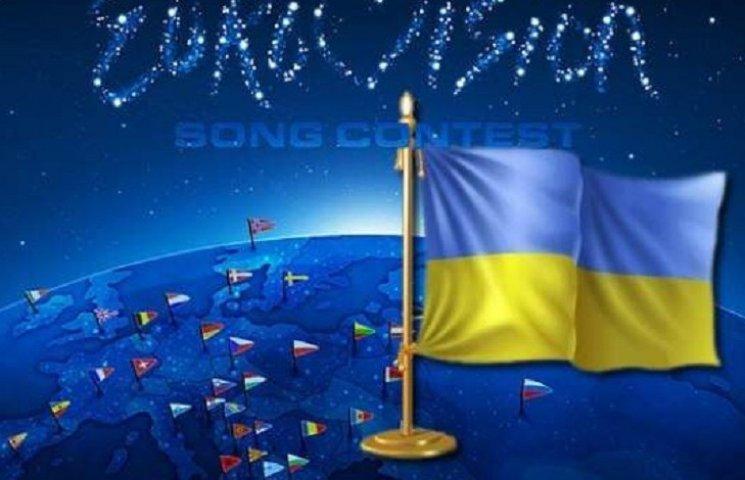 """Офіційно: """"Євробачення-2017"""" відбудеться у Києві"""