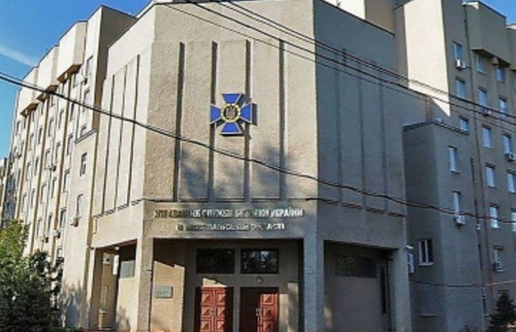 """В СБУ заявили, что николаевский журналист """"заминировал"""" центр города на День Независимости"""