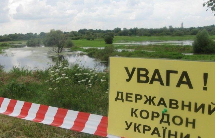 На кордоні з Придністров