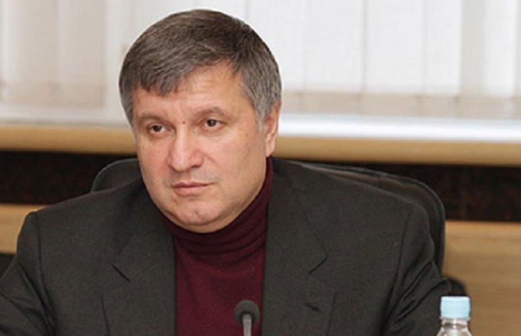 """Аваков заявил, что причастным к убийству в Кривом Озере не дадут """"обелить мундир"""""""
