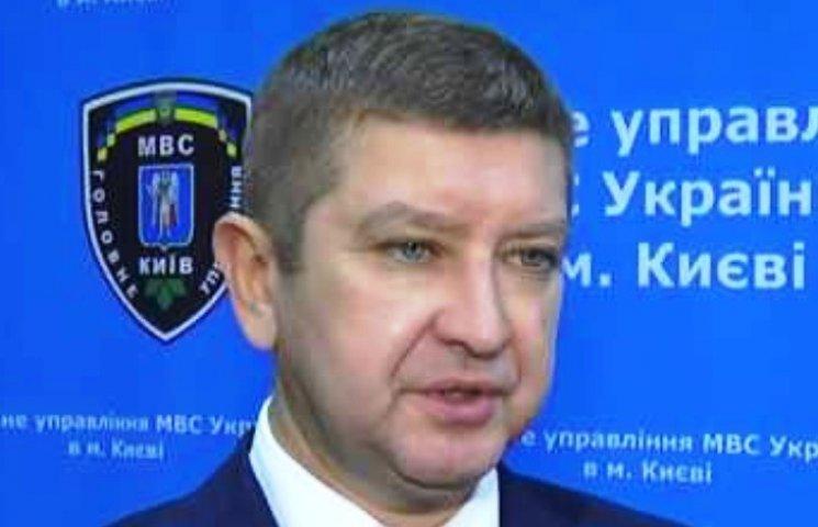 Новым начальником николаевской полиции назначили экс-главу киевской милиции