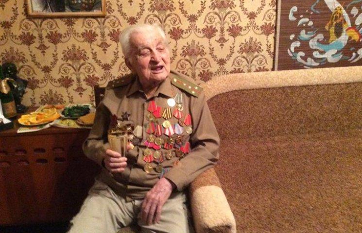 Столетнему ветерану Второй мировой передали подарок от Верховной Рады