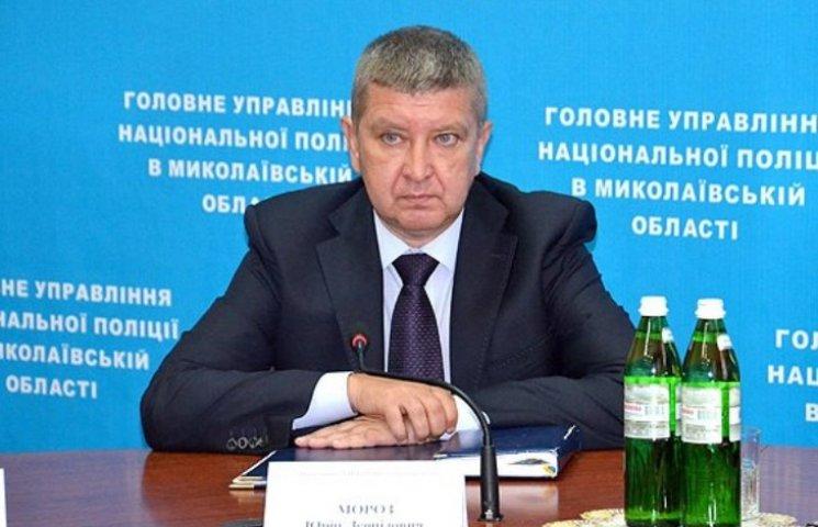 Нова Врадіївка: Новий начальник обласної поліції обіцяє прозоре розслідування