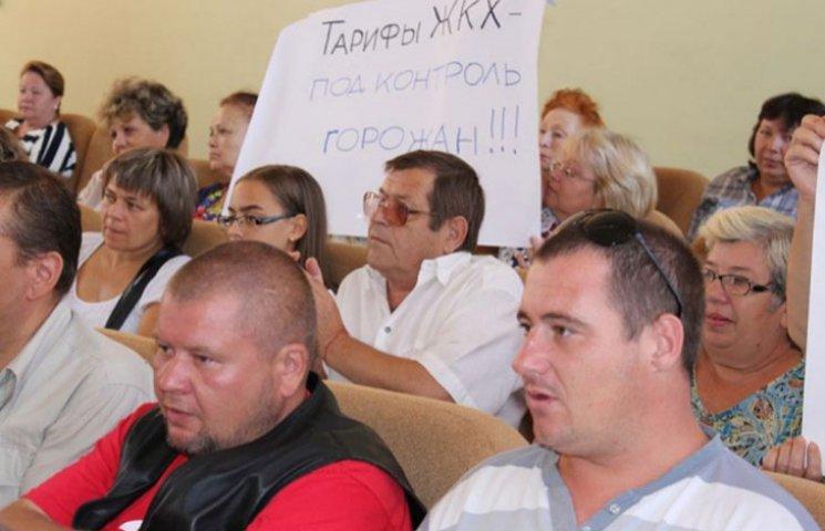 У Мелітополі депутати двох фракцій ухвалили тарифний мораторій