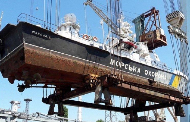 На ЧСЗ почали ремонтувати корабель  Держприкордонслужби України