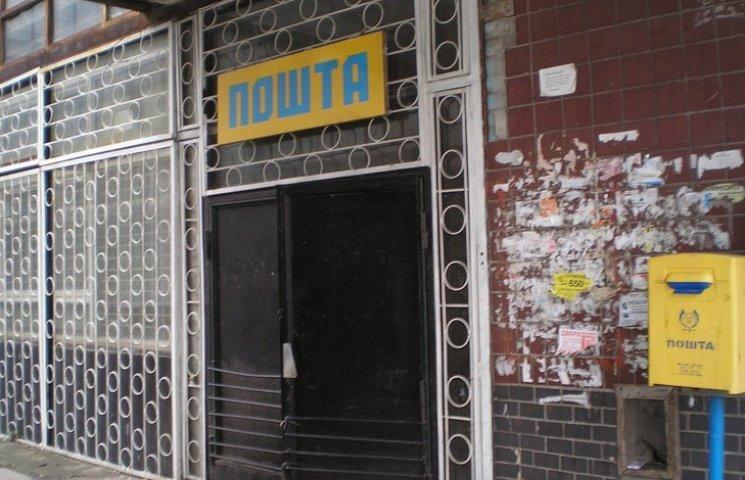 У Славутському районі обікрали поштове відділення