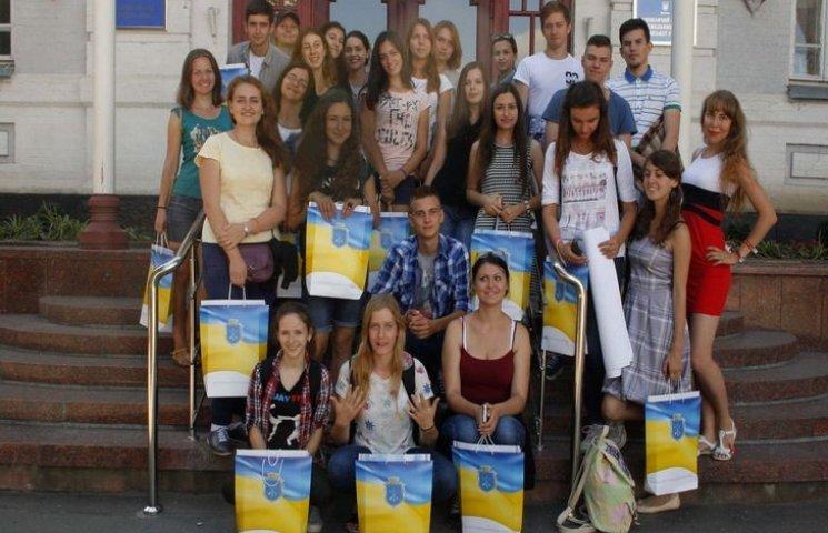 """Учасники проекту """"Твоя країна"""" гостювали в Хмельницькому"""