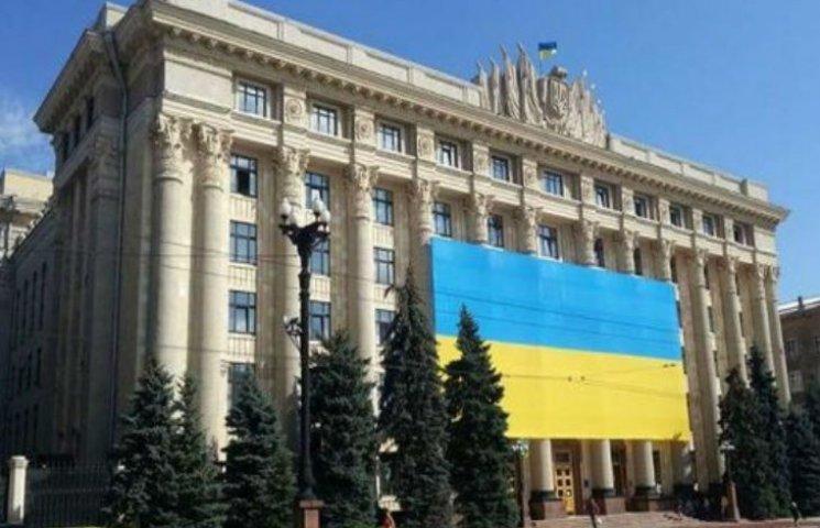 Будівлю Харківської ОДА прикрашатимуть великим прапором України на свята, - Світлична