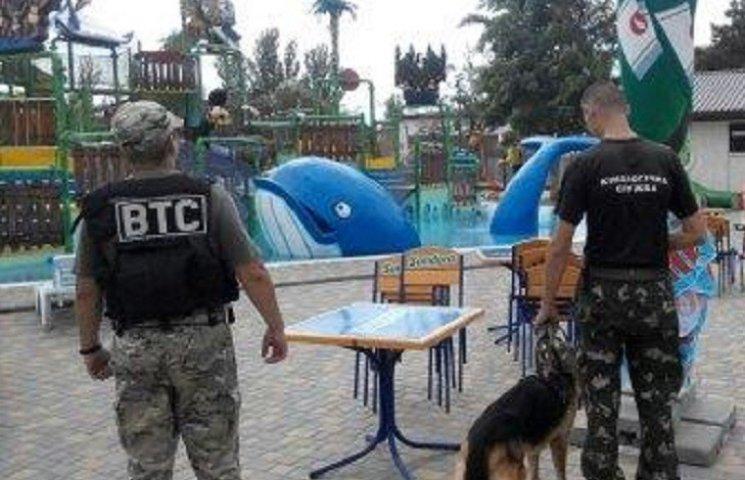 В Коблево замінували аквапарк