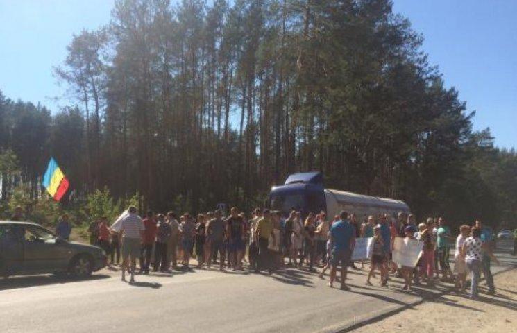 На Славутчині селяни блокували дорогу на Рівне