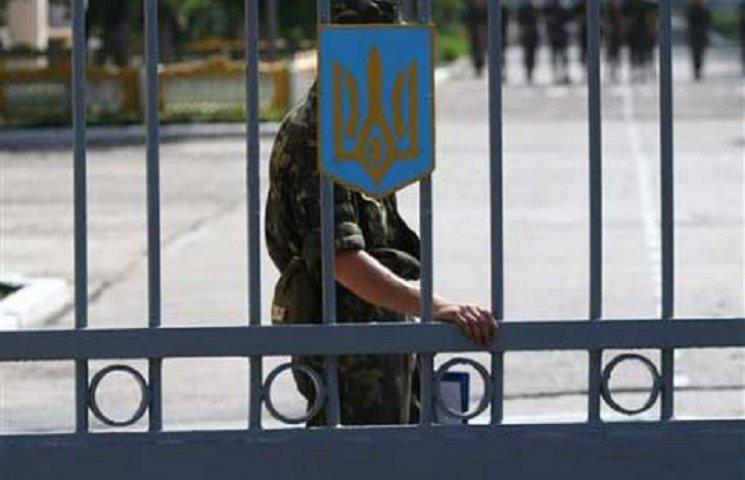 Кабмин отдал МВД здания военного городка в Харькове