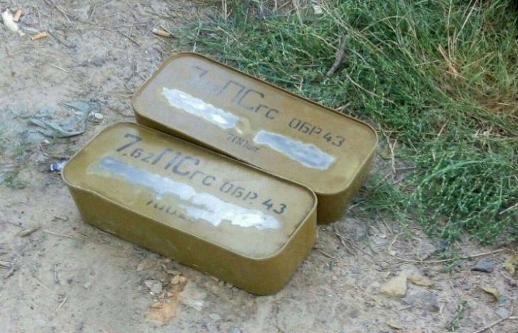 На Полтавщині викрито канал постачання зброї з зони АТО