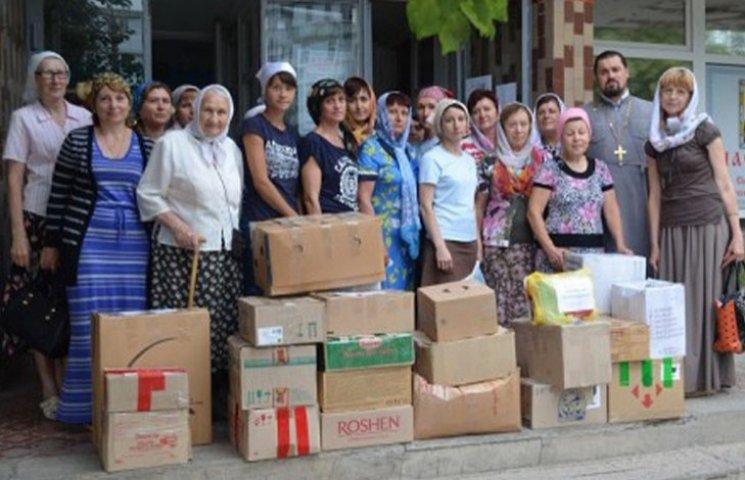 Мешканці Енергодара відправили подарунки в зону АТО