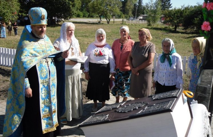 Виповнилося 460 років від початку робіт зі створення Двірецько-Пересопницького Євангелія