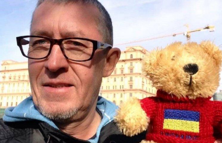 Я до останнього був закоханий в Україну: Передсмертний лист загиблого журналіста Щетиніна