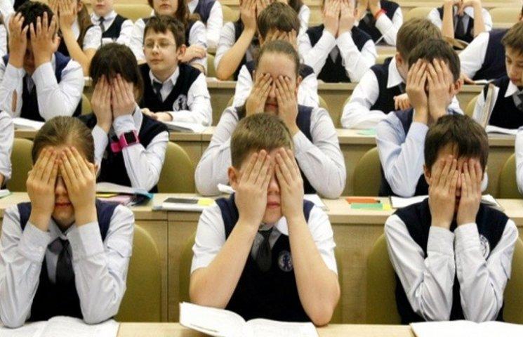 Ровенские школьники будут учиться без уч…