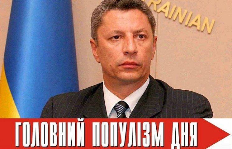 """Главный популист дня: """"Оппоблоковец"""" Бойко, который переживает за уголь, но винит не Россию, а власть"""