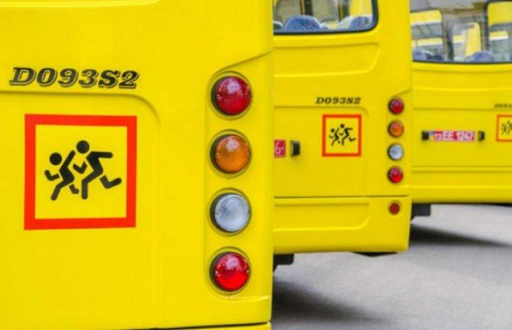 Черкасские чиновники на закупке школьных автобусов нагрели руки на 3,6 млн грн, - СМИ