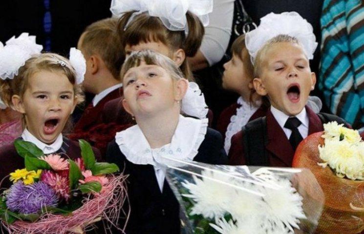 День знаний: Во всем мире - это день детей, а у нас – как на России