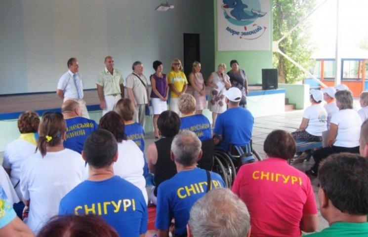 У Миколаєві відбулась VІІ Спартакіада серед людей з обмеженими можливостями