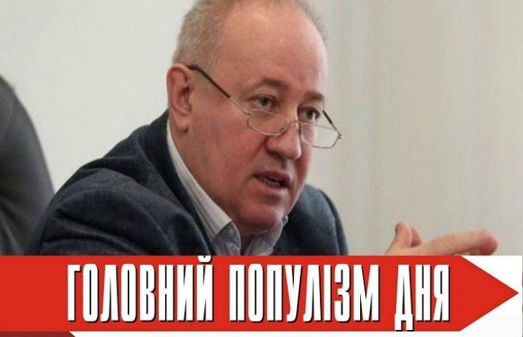 Главный популист дня: Чумак, который заявил, что в стране нет влиятельных политических партий