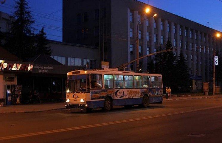 У мікрорайон Раково не їздитимуть нічні тролейбуси