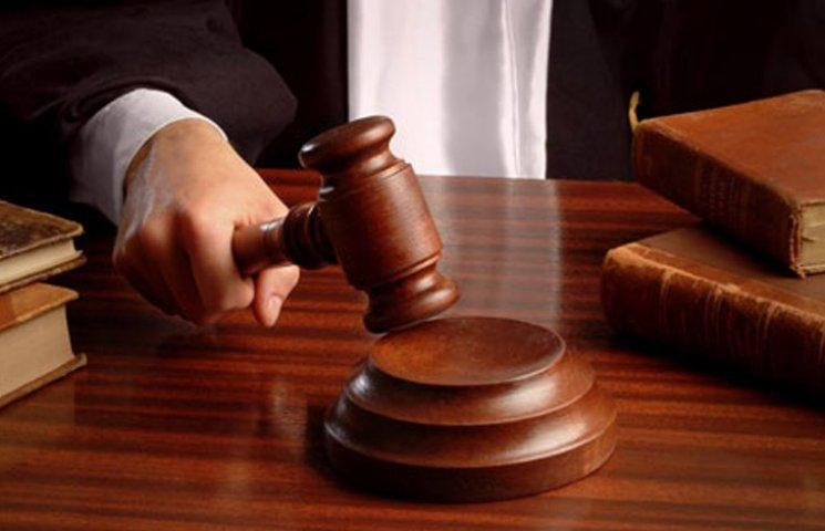 У Мелітополі підсудний порізав собі вени прямо в залі суду