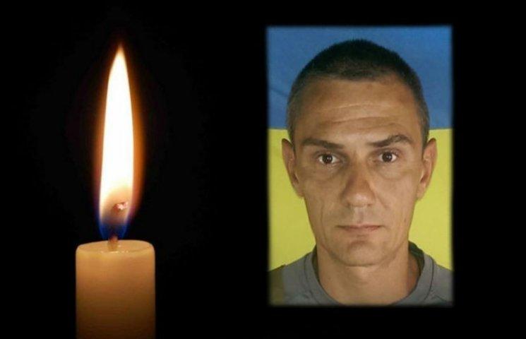 На Полтавщині врешті поховали АТОвця, який загинув два роки тому під Іловайськом