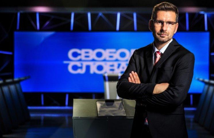 """Ведучим """"Свободи слова"""" на ICTV став Вадим Карп'як"""