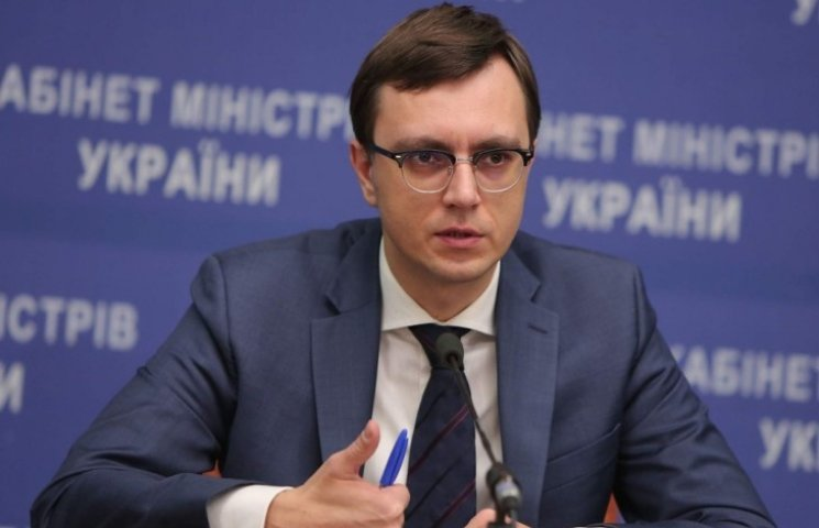 У Миколаєві зашкалює концентрація покидьків на бюджетних потоках, - Омелян