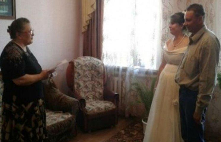 Весілля за ґратами: На Черкащині одружилися в`язні