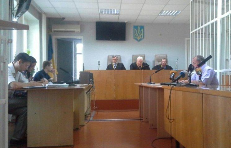 Новая Врадиевка: апелляционный суд оставил Причипойду под арестом
