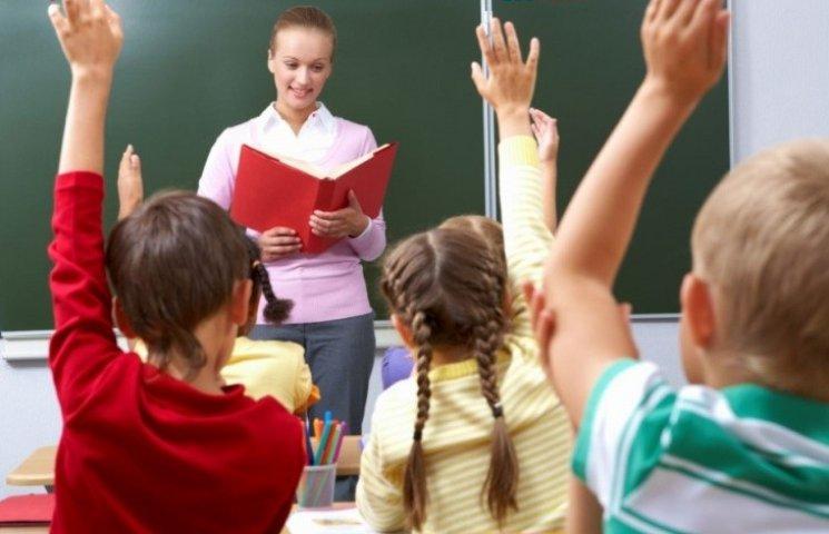На Миколаївщині через нового директора з школи звільнились майже всі вчителі