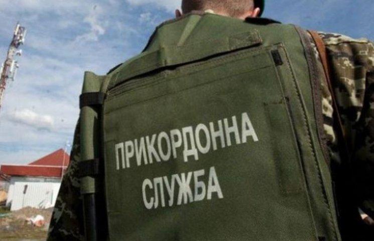 """У Миколаєві судили херсонського прикордонника, яикй """"взяв"""" іноземний подарунок"""