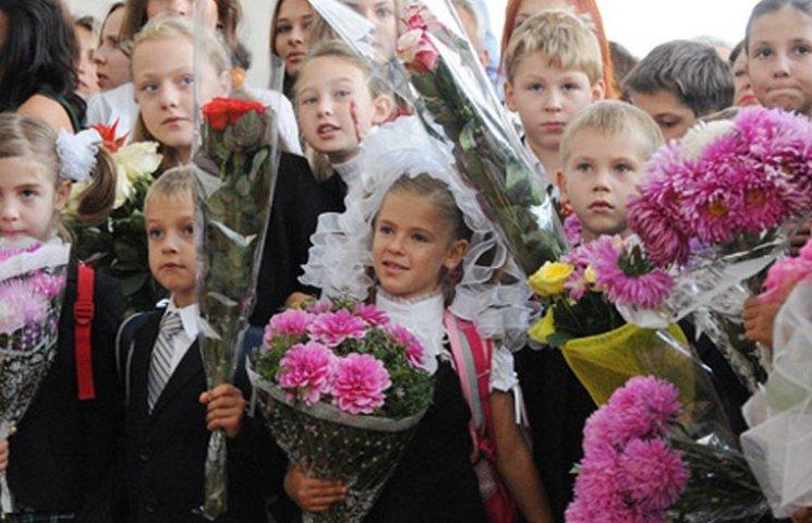 Скільки коштуватимуть батькам мелітопольських школярів букети на 1 вересня