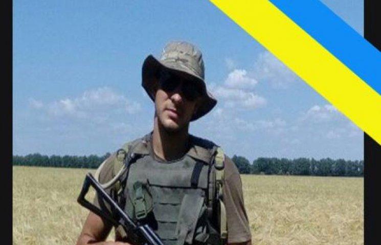Хмельниччина понесла чергову втрату на Донбасі