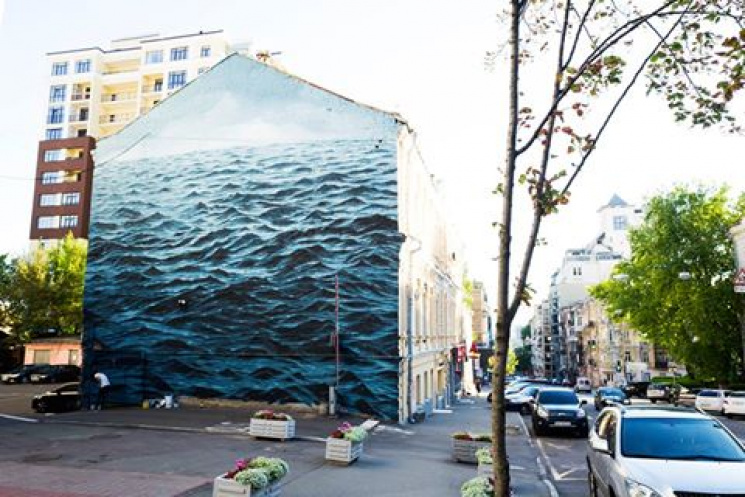 Українське чорне море: художник зПАР намалював уКиєві мурал