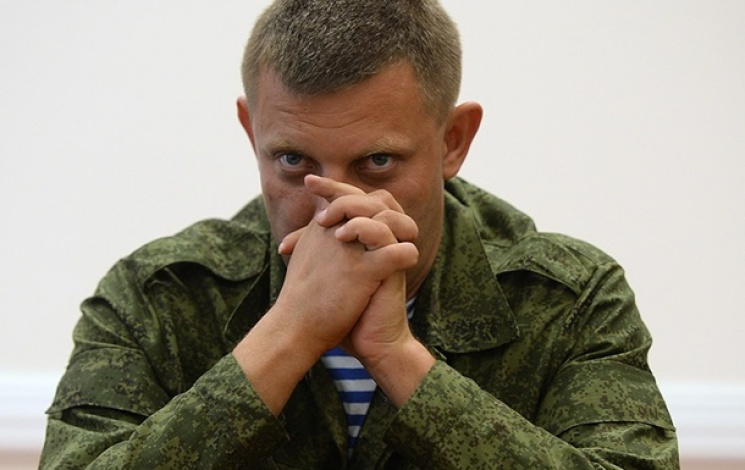 Ватажок бойовиків «ДНР» Захарченко знову допустив історичний ляп