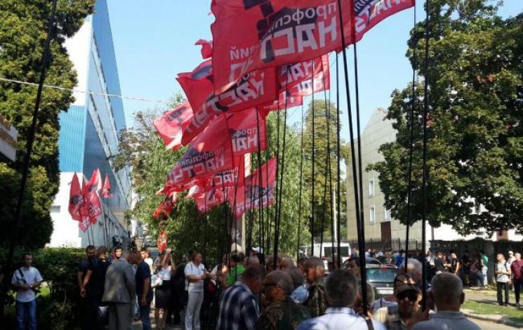 Профспілки під НКРЕКП протестують проти абонплати нагаз