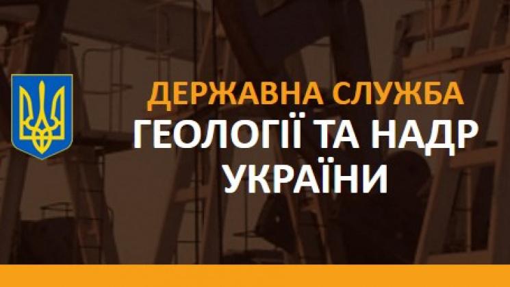 Госгеонедра снова рассмотрят разрешение на работу урановых шахт Кропивнитчины