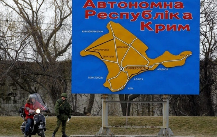 """Как Украина сделает каждого """"крымнашиста…"""
