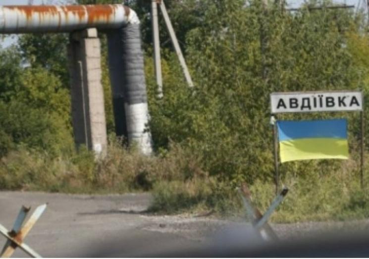 Доба наДонбасі минула без втрат— штаб АТО