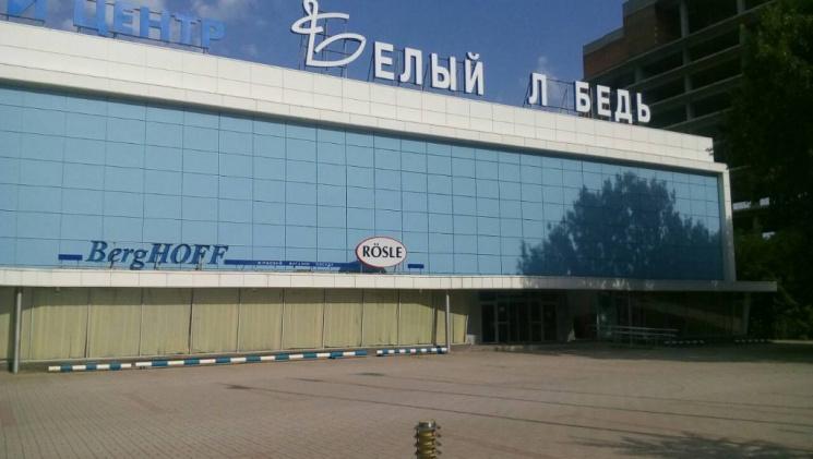 Сорняки около «Донбасс Арены» изаброшенные супермаркеты— захваченный Донецк